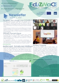 EduZWaCE 4th Newsletter